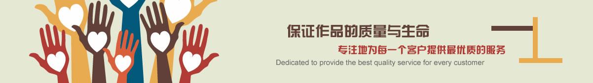 铂艺网站建设