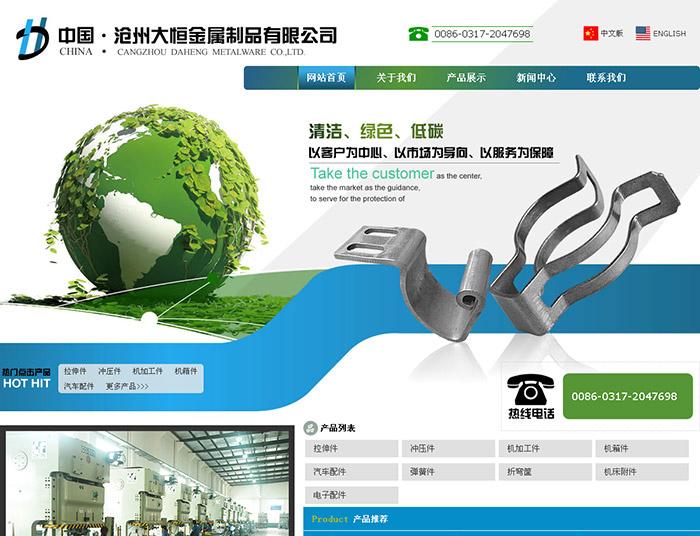 吴桥网站优化