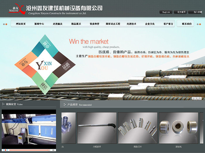 献县网站优化